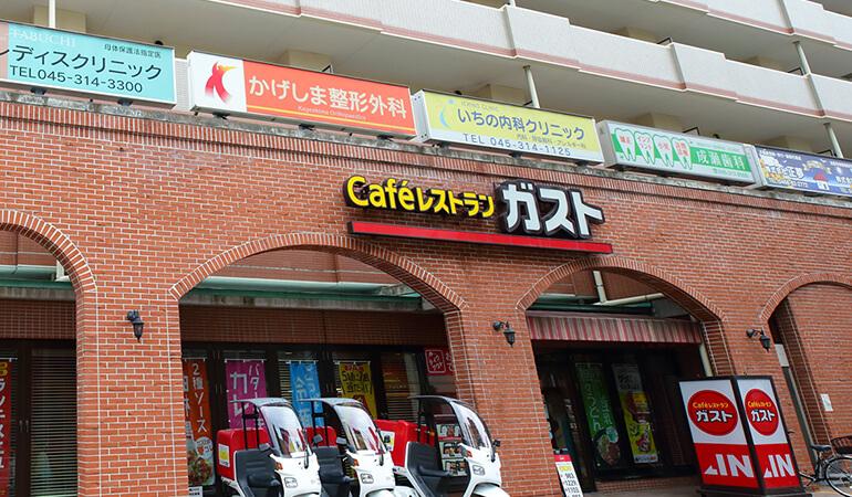 横浜駅から徒歩7分の好立地・駐車場もあり